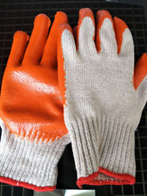 7gauge cotton Latex coated glove industrial latex coated work hand glove