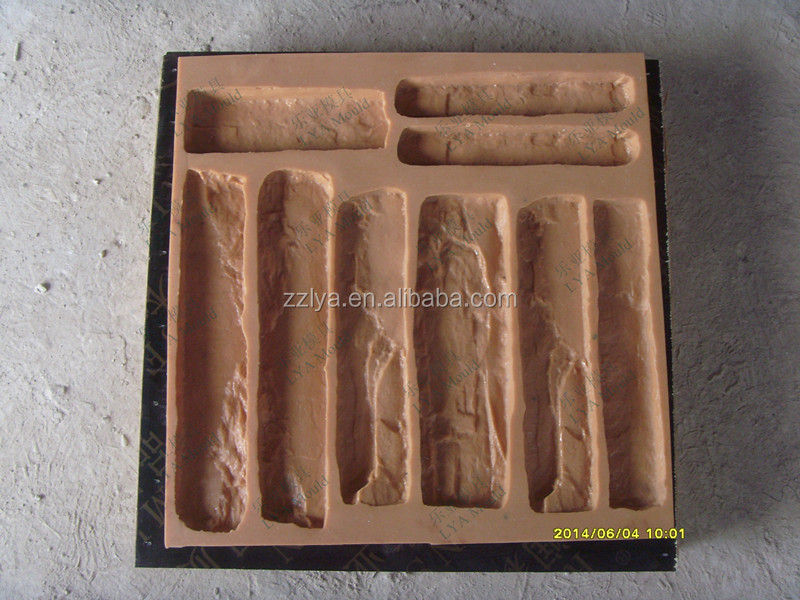 2015 year very popular culture stone and artificial stone moulds