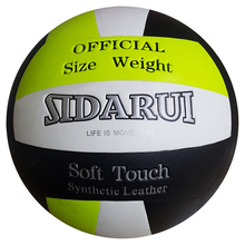 Ball Type colorful volleyball