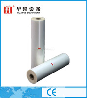 Hot sale chinese film xxxl bopp thermal film