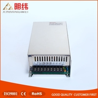 S-500-12 power supply 500W single output switching power supply