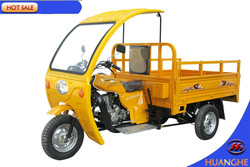 150cc new design three wheel cargo motorcyle HH150ZH