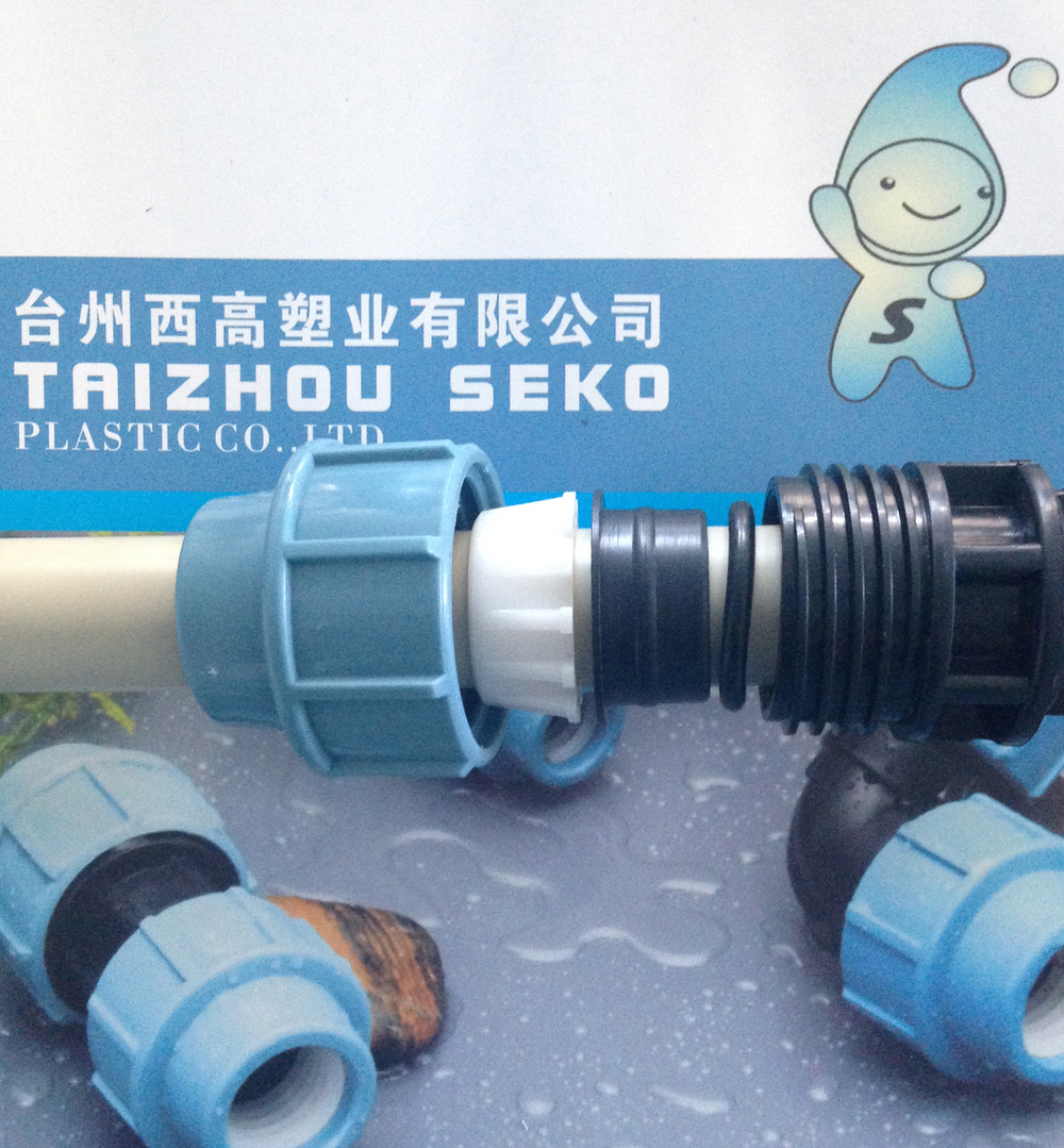 Irrigation pipe fittings plastic end cap pp compression