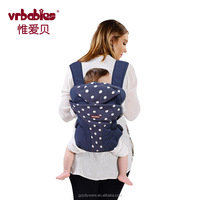 2016 new brand Trendy Fashional vrbabies allo 3 in 1 baby carrier