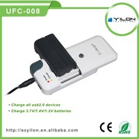 nice looking multi function camera charger for fujifilm camera