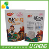 Manufacturer wholesale ziplock stand up kraft paper food bag