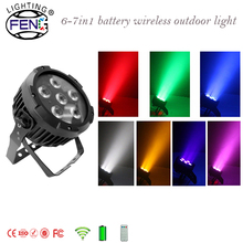6- 7 in1 RGBWA UV P IP65 Mini waterproof led outdoor IP 65 Stage flood light battery wireless led uplight