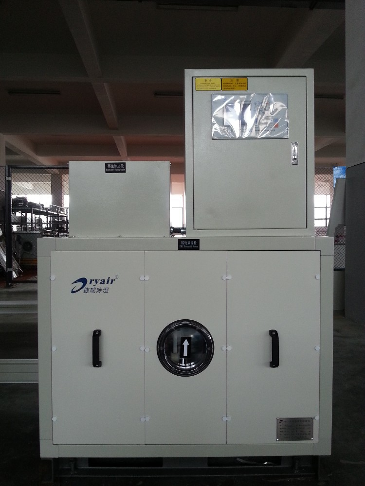 honey comb industries dehumidifier