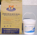 JS Waterproof Paint Waterproof Coating for Wall/Floor