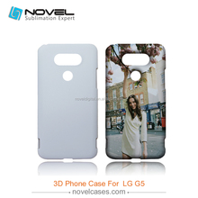3D sublimation mobile phone housing for LG G5, DIY Phone Case