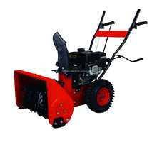 Mini snow blower 20 inches Snow thrower/ Hot sale Snow Removal
