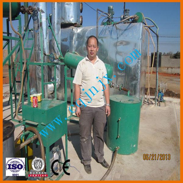 engine oil recycling purifier
