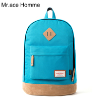 2016 simple style 900D nylon solid bag backpack for OEM orders