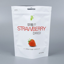 China Suppliers Dried Fruit Zip Lock Aluminium Foil Bag
