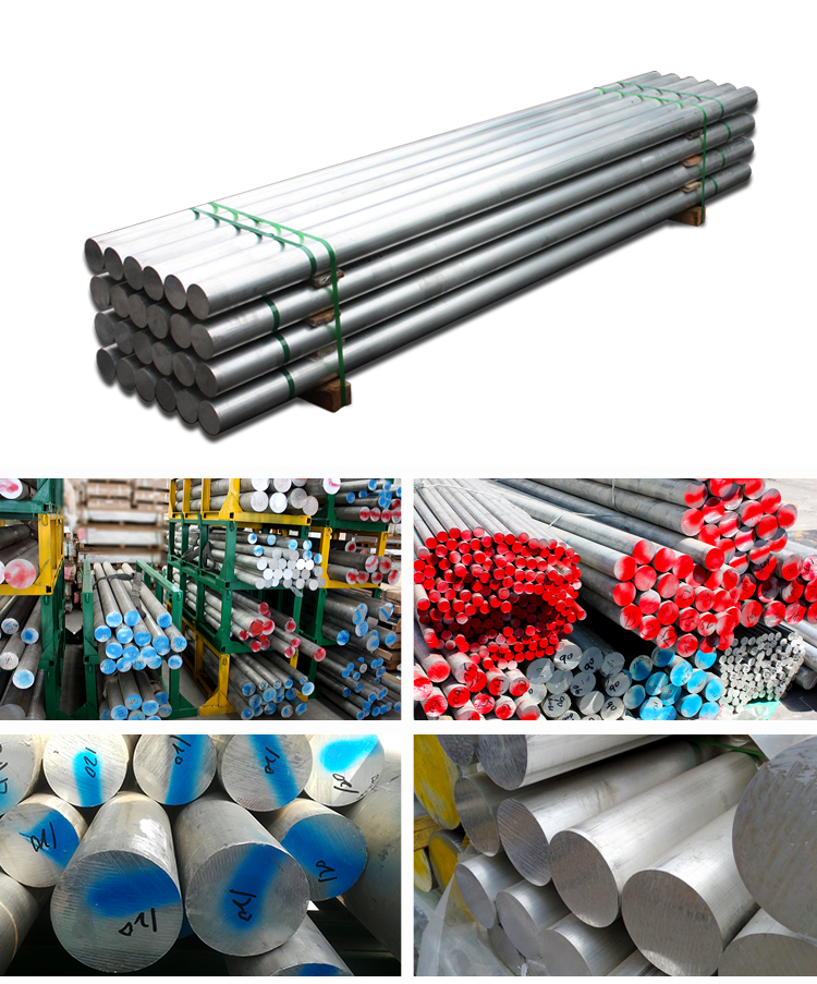 2024 aluminum bar price