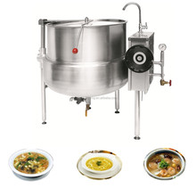XYQG-H200 Industrial kitchen equipment tiltable industrial steam boiling pan/pot