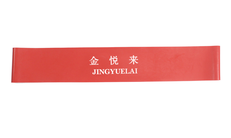 JINGYUELAI Fitness exercise training latex Super Stretcher Resistance Band
