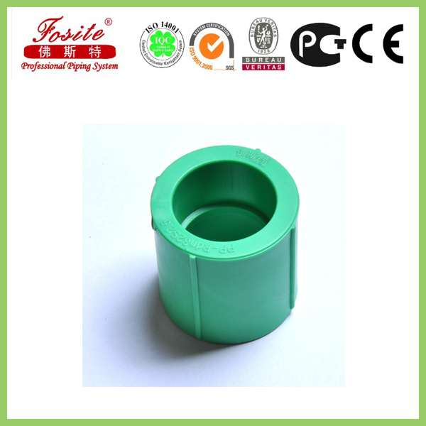 SHENTONG DIN 8077-8078 PPR PIPE/DVGW PPR Pipe Fitting