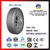 Lowest Price Hilo all season sedan tire