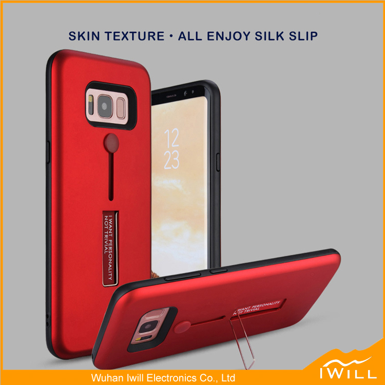 Newest S8 Phone Cases, Multi Function Finger Holder Stand Case For S8 and S8 Plus
