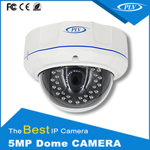 H.264 Indoor 5 megapixel FULL HD Night Vision and Free P2P IP CE wired dome varifocal camera