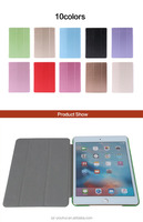 Best Selling Colorful Soft PU Flip Cover Case for iPad mini 4