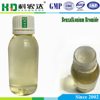 Dodecyl Dimethyl Benzyl Ammonium Bromide - professional animal disinfectant manufacturer