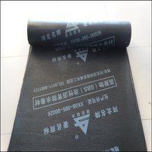 Export best price SBS bituminous waterproof membrane