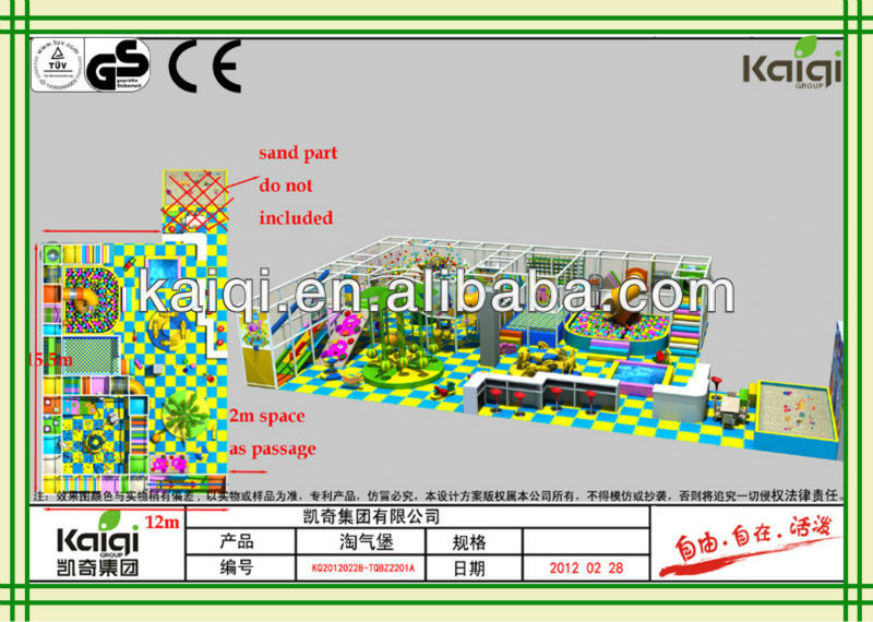 Soft Indoor Play Facilities for Amusement Center & Cafe Shop