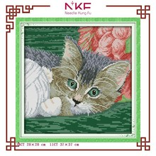 NKF The cat paly with the circle of string fun cross stitch