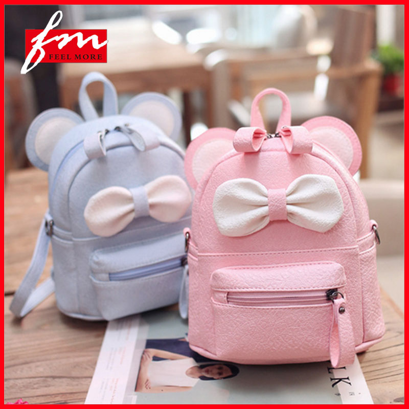 2017 PU new style trendy school bags for girls