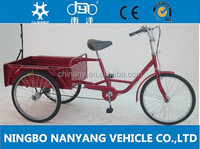 china cheap tricycle for sale/cargo trike