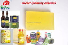 FDA grade hot melt adhesive for Beverage carton and box sealing