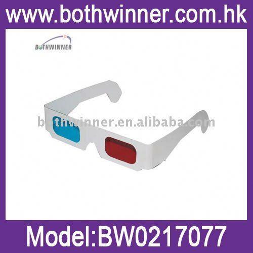 Paper decoder 3d glasses ,H0T549 paper 3d glasses 3d glasses cinema , 3d paper glasses with black frame