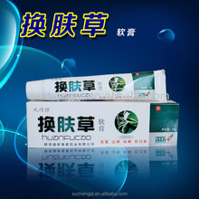 ointment for itching Ointment for skin bacteria resistance and bacteriostasis-aid in curing various skin diseases