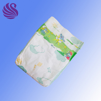 best selling products discount factory seconds Japan diapers baby