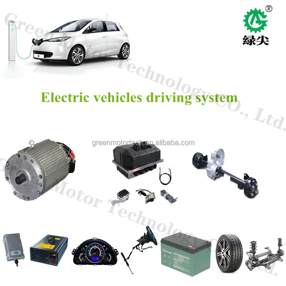 Electric Differential Motor 650w Cheap Rickshaw Motor Kit