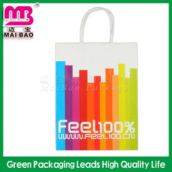 Strong & heavy duty supermarket use colorful printing strip paper bag in Pakistan