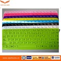 hot sell for hp silicone keyboard cover, for hp silicone keyboard cover 2015