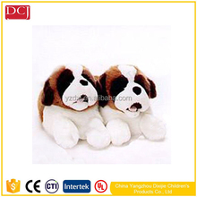 Custom logo plush dog sex toy OEM