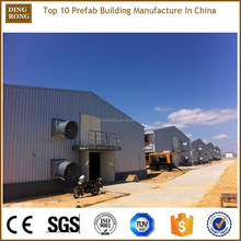 cheap prefab chicken house shed poultry farm supplies in china