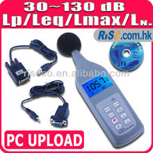 Digital (30 ~ 130 dB) Decibel Noise Measure Sound Level Meter