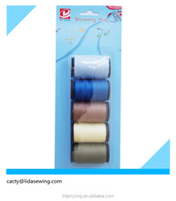 5pcs color polyester small sewing thread paper card package