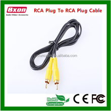 PVC RCA to RCA Cable/Avi To RCA audio signal cable