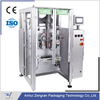 VFS7300 Automatic Food Packing Machine By