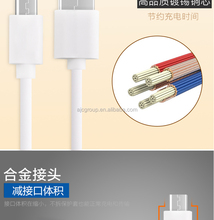 2017 hot sale usb cable for tablet pc,USB charge cable to DC 2.5 mm plug/jack for Tablet PC