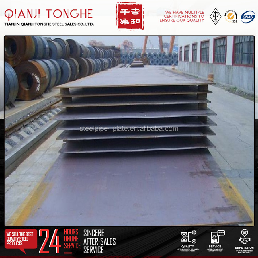2mm 5mm thickness API 5L X70 X80 carbon steel Plates for building material