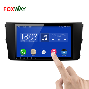 High quality and touch screen car navigation with car radio multimedia for Zotye t600