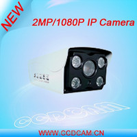 cctv wireless video surveillance outdoor ip camera with POE power supply