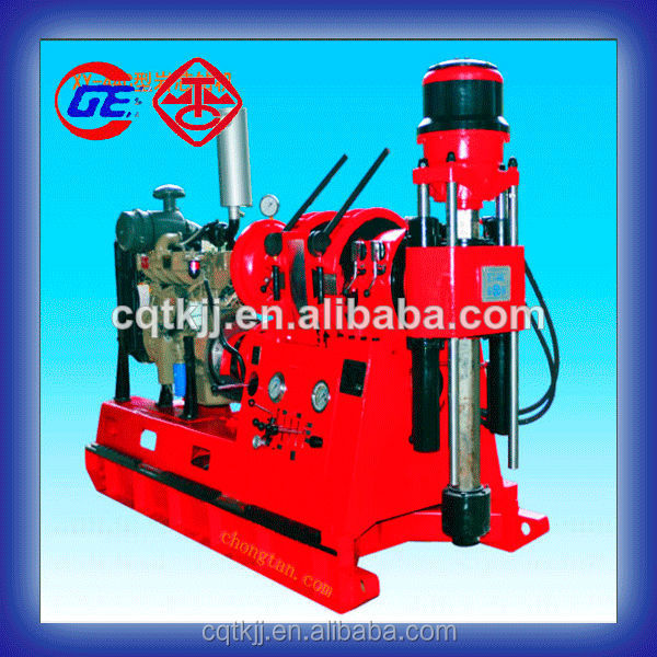 Hot sale wide performamce XY-44C hydraulic 750-1400m water well drilling rig machine